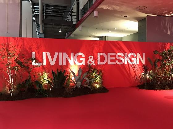 LIVING&DESIGN2017