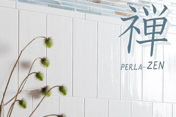 【NEW】ペルラに3丁掛け登場!
