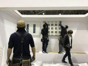 建築建材展準備