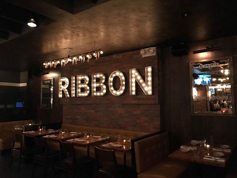 ニューヨークだより 第50回:The Ribbon
