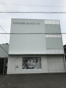 OOKABE GLASS HD視察